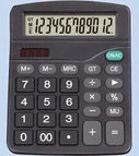 Calculator 181x143x55mm